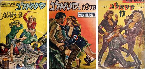 Nazi-pornoboekjes