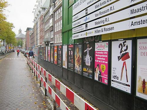 De camera van Jan Bons hangt weer in de stad: IDFA!