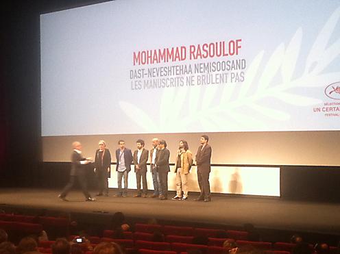 Cannes Dag 11: zaterdag 25 mei