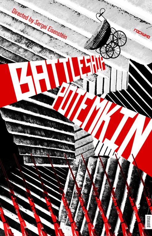 Elke tien jaar een nieuwe score voor Pantserkruiser Potemkin