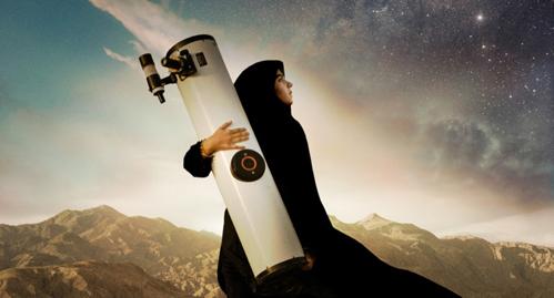 De dromen van een pienter Iraans meisje