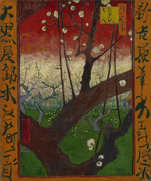 Van Gogh & Japan: in de ban van geisha's en bloesems